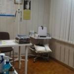 Ветеринарная клиника Амиго на улице Кедрова